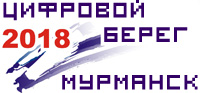 Цифровой берег – Мурманск